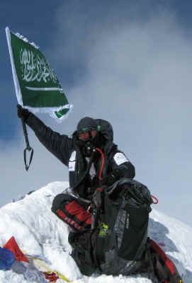 Farouq Al Zuman Everest Summit photo 2008